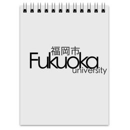 """Блокнот """"fukuoka University Black"""" - city, япония, japan, fukuoka"""