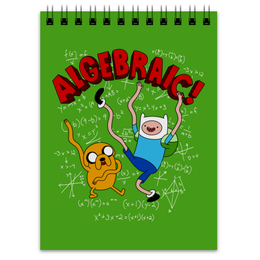"""Блокнот """"Алгебраично! Время приключений"""" - прикольные, adventure time, время приключений, finn and jake, финн и джейк"""