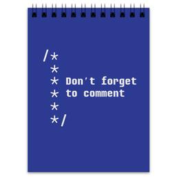 """Блокнот """"Комментируй код"""" - web, it, код, программирование, code"""
