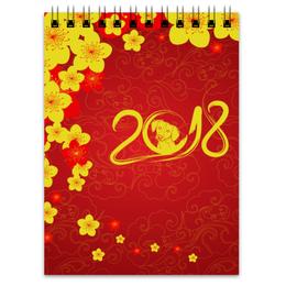 """Блокнот """"Собака"""" - новый год, цветы, собака, 2018"""