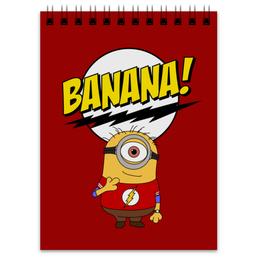 "Блокнот ""Миньон Шелдон"" - шелдон, миньоны, теория большого взрыва, minions, банана"