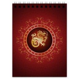 "Блокнот ""Chinese Dragon"" - дракон, азия, dragon, зодиак, asia"