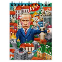 "Блокнот ""Путин"" - любовь, арт, москва, комиксы, страна, россия, патриотизм, политика, путин, президент"