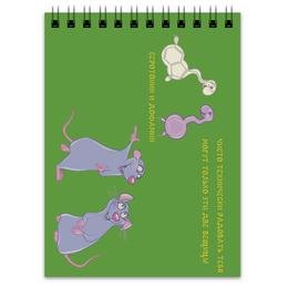 """Блокнот """"Биохимия счастья"""" - счастье, крыса, наука, биохимия, дофамин"""
