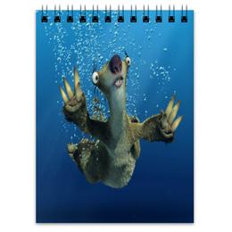 """Блокнот """"Ледниковый период (Сид под водой)"""" - сид, ice age, ленивец, ледниковый период, мультфильм"""