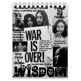 """Блокнот """"Джон Леннон - война окончена, если ты хочешь этого"""" - мир, peace, john lennon, йоко оно, джон леннон"""