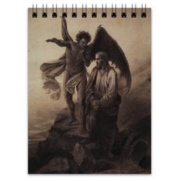 "Блокнот ""Искушение Христа (Василий Суриков)"" - картина, суриков"