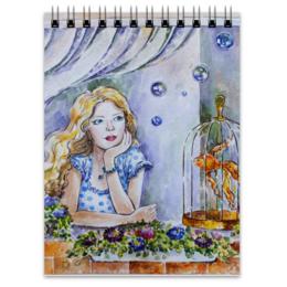 """Блокнот """"Сны - мечты"""" - девушка, рисунок, иллюстрация, золотая рыбка"""