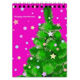 """Блокнот """"Happy something new"""" - новый год, happy, елка, 2018, smthnew"""