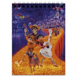 """Блокнот """"Тайна Коко"""" - музыка, мультфильм, дисней, приключения, тайна коко"""
