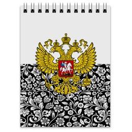 """Блокнот """"Цветы и герб"""" - цветы, россия, герб, орел, хохлома"""