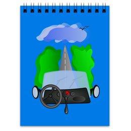 """Блокнот """"Дорога к облакам или путешествие к мечте"""" - цель, путешествие, дорога к облакам, путь к мечте, вперед и вверх"""