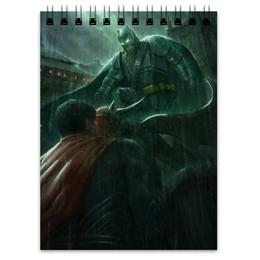 "Блокнот ""Batman vs Superman"" - комиксы, бэтмен, супермэн, dc comics, batman vs superman"