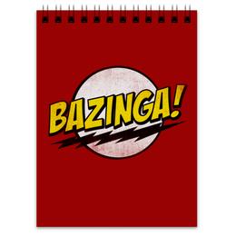"Блокнот ""Bazinga!"" - bazinga, теория большого взрыва, шелдон купер, sheldon, big bang theory"