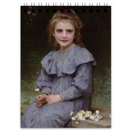 "Блокнот ""Маргаритки (картина Вильяма Бугро)"" - цветы, картина, академизм, живопись, бугро"