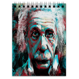 "Блокнот ""Альберт Эйнштейн"" - наука, эйнштейн, ученый"