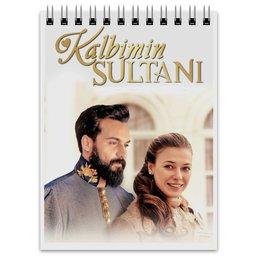"""Блокнот """"Султан  моего сердца"""" - арт, стиль, рисунок, сериал"""