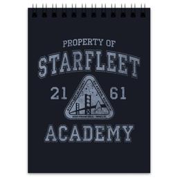 """Блокнот """"Starfleet Academy"""" - академия, star trek, звёздный путь, звездный флот, starfleet"""