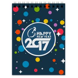 "Блокнот ""Happy New Year 2017"" - новый год, new year, нг, 2017"