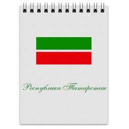 "Блокнот ""Республика Татарстан"" - флаг, казань, татарстан, татары, флаг татарстана"