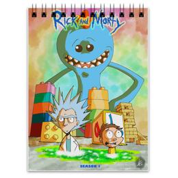 "Блокнот ""Рик и Морти"" - прикол, юмор, мультфильм, весело, рик и морти"