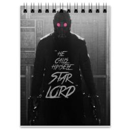 "Блокнот ""Стражи галактики"" - арт, стражи галактики, guardians of the galaxy, star lord"