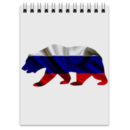 """Блокнот """"Русский Медведь"""" - bear, медведь, русский, флаг, russian"""