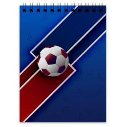 "Блокнот ""Футбол"" - футбол, спорт, мяч, 2018"