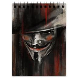 """Блокнот """"V for Vendetta"""" - комиксы, dc comics, гай фокс, вендетта, vertigo"""