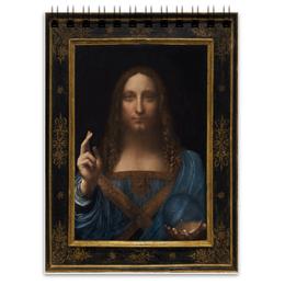 "Блокнот ""Спаситель мира Леонардо да Винчи"" - арт, картина, живопись, леонардо да винчи, спаситель мира"