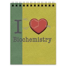 """Блокнот """"Для биохимиков"""" - biochemistry, биохимия, английский, любовь, сердце"""