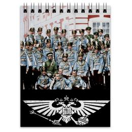 """Блокнот """"Российская империя"""" - царь, россия, русь, император, империя"""