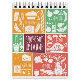 """Блокнот """"Диетолога"""" - диета, здоровье, сыроедение, вегетарианство, продукты питания"""