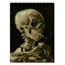 """Блокнот """"Череп с горящей сигаретой (Винсент Ван Гог)"""" - череп, картина, ван гог, живопись"""
