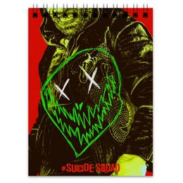 """Блокнот """"Убийца Крок"""" - комиксы, dc comics, отряд самоубийц, suicide squad, killer croc"""