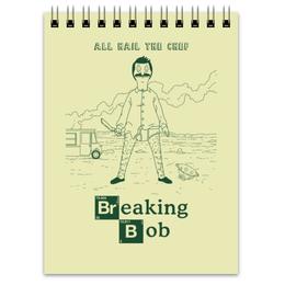 "Блокнот ""Breaking Bob"" - во все тяжкие, breaking bad, закусочная боба, bobs burgers, бургеры боба"