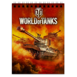 """Блокнот """"World Of Tanks"""" - игра, game, world of tanks, танки, wot"""