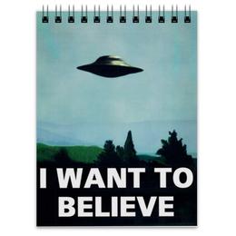 """Блокнот """"UFO Секретные Материалы"""" - x-files, нло, ufo, секретные материалы"""