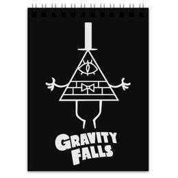 "Блокнот ""Билл Шифр"" - gravity falls, гравити фолз, bill cipher, билл шифр"
