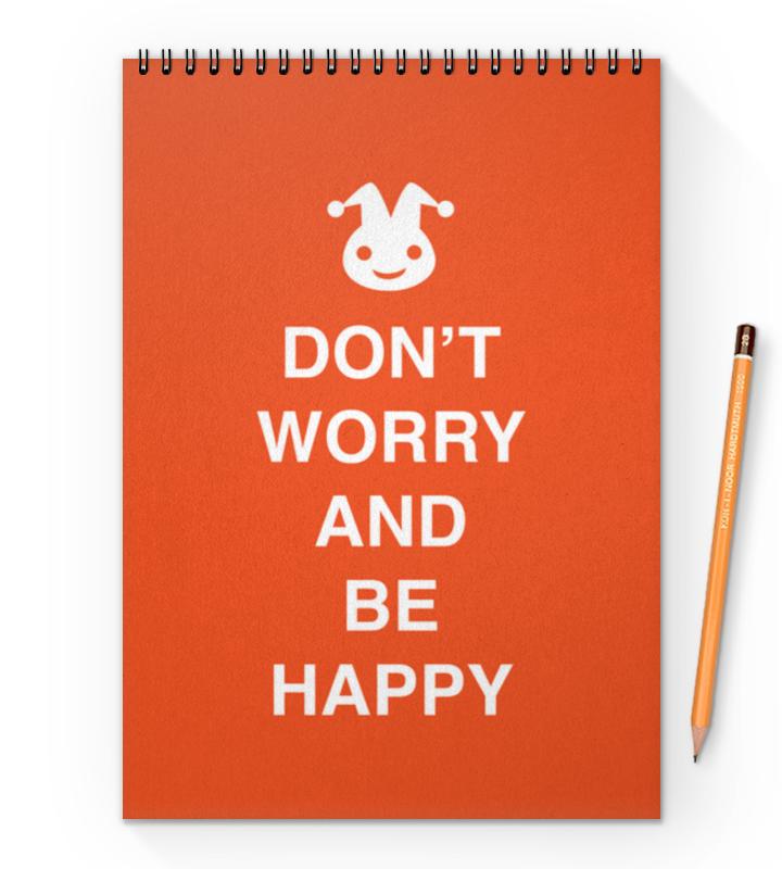 Printio Don't worry and be happy блокнот на пружине а4 printio keep calm design is not easy