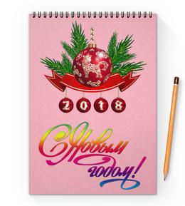 """Блокнот на пружине А4 """"Новый год"""" - новый год, шар, ель"""
