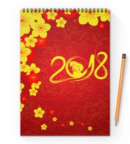 "Блокнот на пружине А4 ""Собака"" - новый год, цветы, собака, 2018"