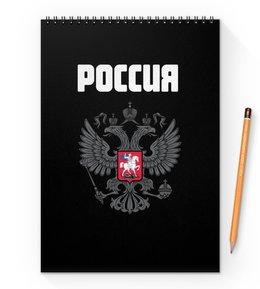 "Блокнот на пружине А4 ""Россия"" - русский, россия, герб, russia, флаг"
