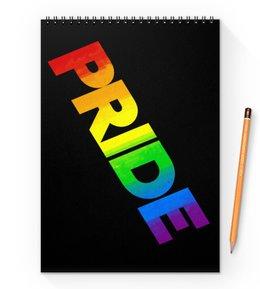 """Блокнот на пружине А4 """"Pride"""" - радуга, rainbow, лгбт, pride, прайд"""
