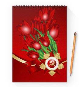 """Блокнот на пружине А4 """"9 мая"""" - праздник, цветы, 9 мая, день победы, орден"""