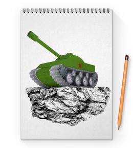 """Блокнот на пружине А4 """"С 23 февраля!"""" - 23 февраля, танк, февраль, прадник, день защитника отечества"""