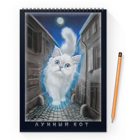"""Блокнот на пружине А4 """"ЛУННЫЙ КОТ"""" - кот, животные, рисунок, сказка"""