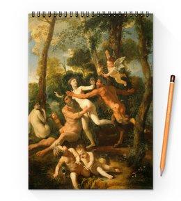 """Блокнот на пружине А4 """"Пан и Сиринга (Никола Пуссен)"""" - картина, живопись, мифология, пуссен, классицизм"""