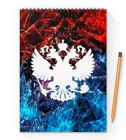 "Блокнот на пружине А4 ""Флаг России"" - россия, герб, russia, орел, флаг"