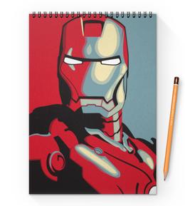 """Блокнот на пружине А4 """"IRON MAN"""" - мстители, avengers, железный человек, iron man"""